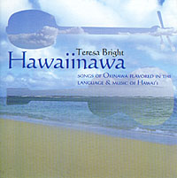 Hawaiinawa CD by Theresa_Bright